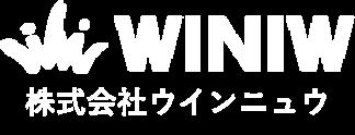 WINIW 株式会社ウインニュウ