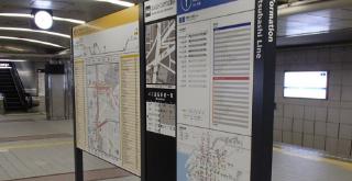 鉄道関連駅施設