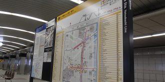 3号線なんば駅案内標示改良工事