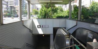 四天王寺前夕陽ケ丘駅4号出入口通路壁改修工事