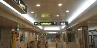 2号線谷町六丁目駅天井仕上げ改造工事